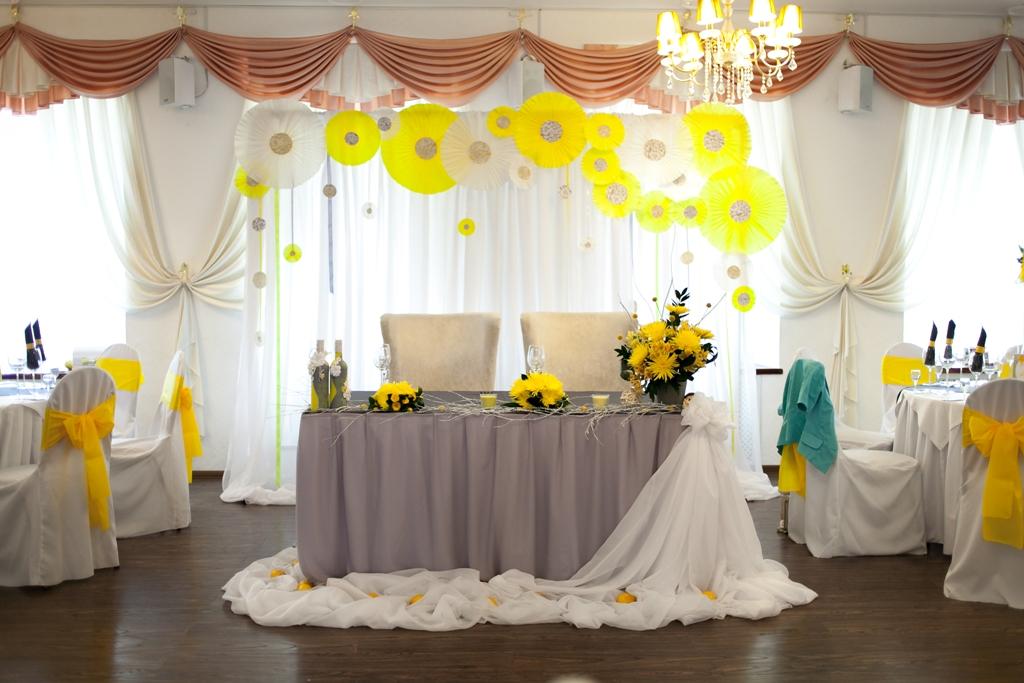 Жёлтая свадьба оформление